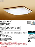 ODELIC(オーデリック) LED和風シーリングライト 調光・調色タイプ LC-FREE Bluetooth対応 【適用畳数:~8畳】 OL251482BC