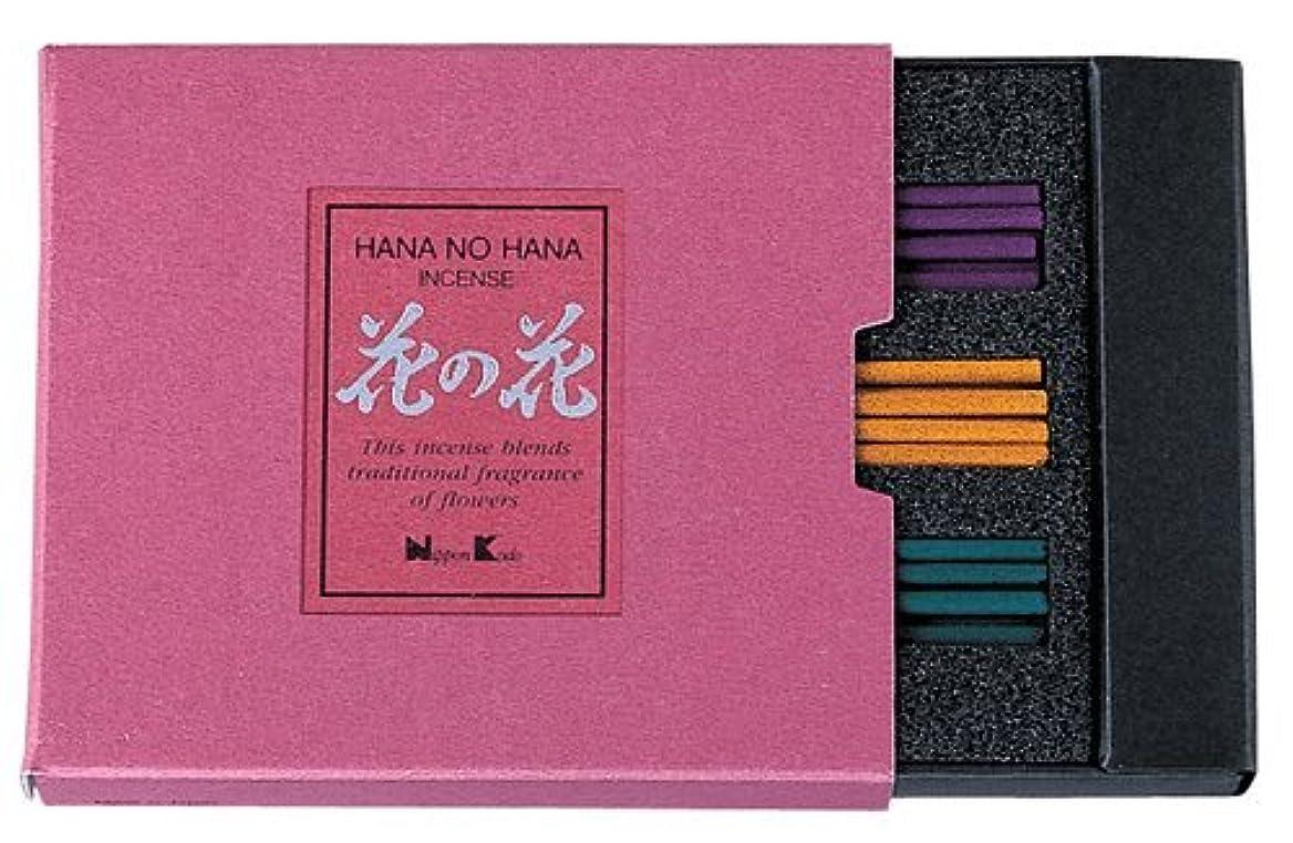 送金送金シーサイド1000円ポッキリ バラ・ユリ・スミレ3種の香り 香水香 花の花 リフィール スティック45本
