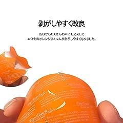 互換ジェルシート 日本製ゲルシート採用 (3.7×6.4 cm(/2対応)計12枚 2セット分)