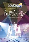 "TrySail First Live Tour ""The Age of Discovery"" [DVD]"