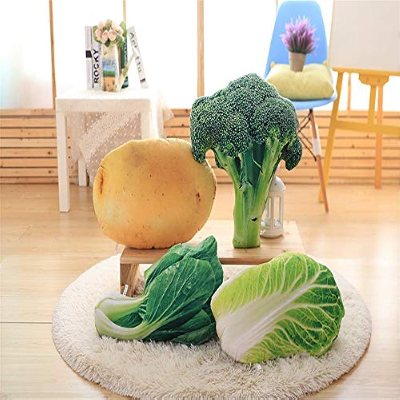 学期黙同意する枕、枕、創造的なシミュレーション人格野菜枕、ぬいぐるみ野菜人形人形クッション、ホーム枕バレンタインデーのギフト (Greens)