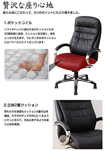 山善(YAMAZEN) サイバーコム ポケットコイル パソコンチェア ブラック MPE-09(BK)
