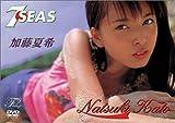 F-breeze 加藤夏希 [DVD]