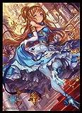 きゃらスリーブコレクション マットシリーズ Shadowverse 「シンデレラ」 (No.MT384)