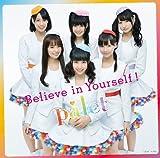 Believe in Yourself !  / palet