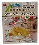 ホームメイド 手づくりセット 新潟県産米粉のシフォンケーキミックス 55g