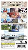 テイルズ オブ エターニア PSP the Best