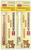 360度毛歯ブラシ STB-360do POPOTANキッズ ぽぽたんキッズ リラックマ(カラーは1色おまかせ)