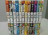 機巧童子ULTIMO コミック 全12巻完結セット (ジャンプコミックス)