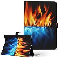 KYT33 Qua tab QZ10 キュアタブ quatabqz10 Mサイズ 手帳型 タブレットケース カバー レザー フリップ ダイアリー 二つ折り 革 005691