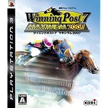 Winning Post7 MAXIMUM2007 - PS3