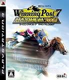 「ウイニングポスト7 マキシマム2007」の画像