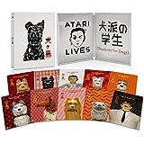 【Amazon.co.jp限定】犬ヶ島 ブルーレイ版スチールブック仕様