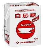 白砂糖 (400g)(ボックスシュガーミニ)×2個セット