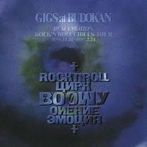 GIGS at BUDOKAN BEAT EMOTION ROCK'N ROLL CIRCUS TOUR 1986.11.11〜1987.02.24(2枚組)
