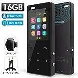 MP3プレーヤー Bluetooth4.2対応 ウォークマン 音楽プレイヤー FMラジオ デジタルオーディオプレーヤー HIFI超高音質 合金製 1.8イン多彩スクリーン 60時間再生 内蔵16GB マイクロSDカード対応 歩数計 アームバンド付き ブラック