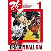 ドラゴンボール改 1 [DVD]