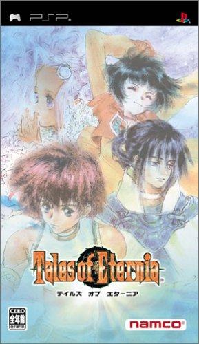 ナムコ テイルズ オブ エターニア - PSP B0007MSMD8 1枚目