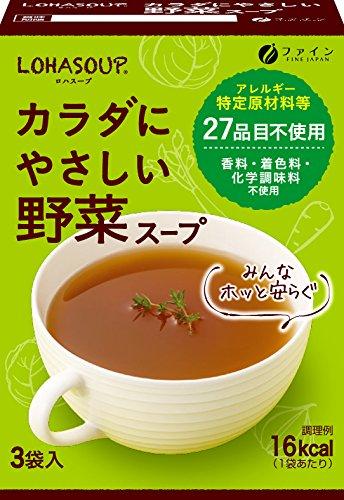 ファイン カラダにやさしい野菜スープ [アレルギー特定原材料...