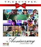 アニバーサリー Blu-ray 通常版 ※初回版終了後に出荷する商品[Blu-ray/ブルーレイ]