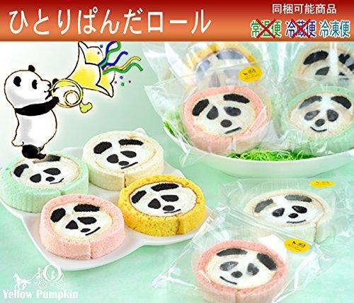 イエローパンプキン ロールケーキ 米粉ロールケーキ ひとりぱんだロール いちご(ピンク)