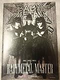 BABYMETAL アルバム初回限定盤HMV特典 冊子 ポスター
