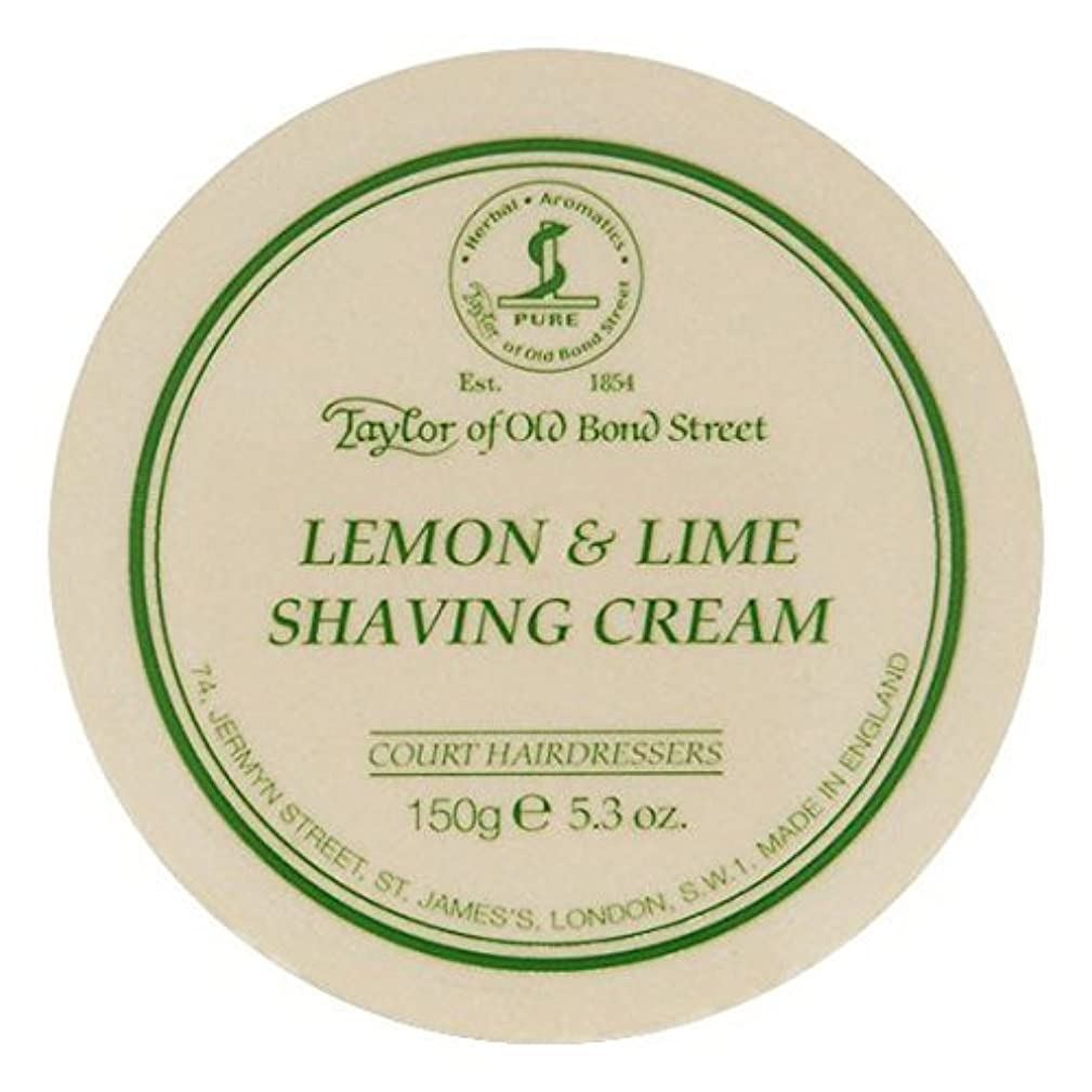 再編成するトレーニングベットTaylor of Old Bond Street Lemon & Lime Shaving Cream Bowl Twin Pack by Taylor of Old Bond Street [並行輸入品]