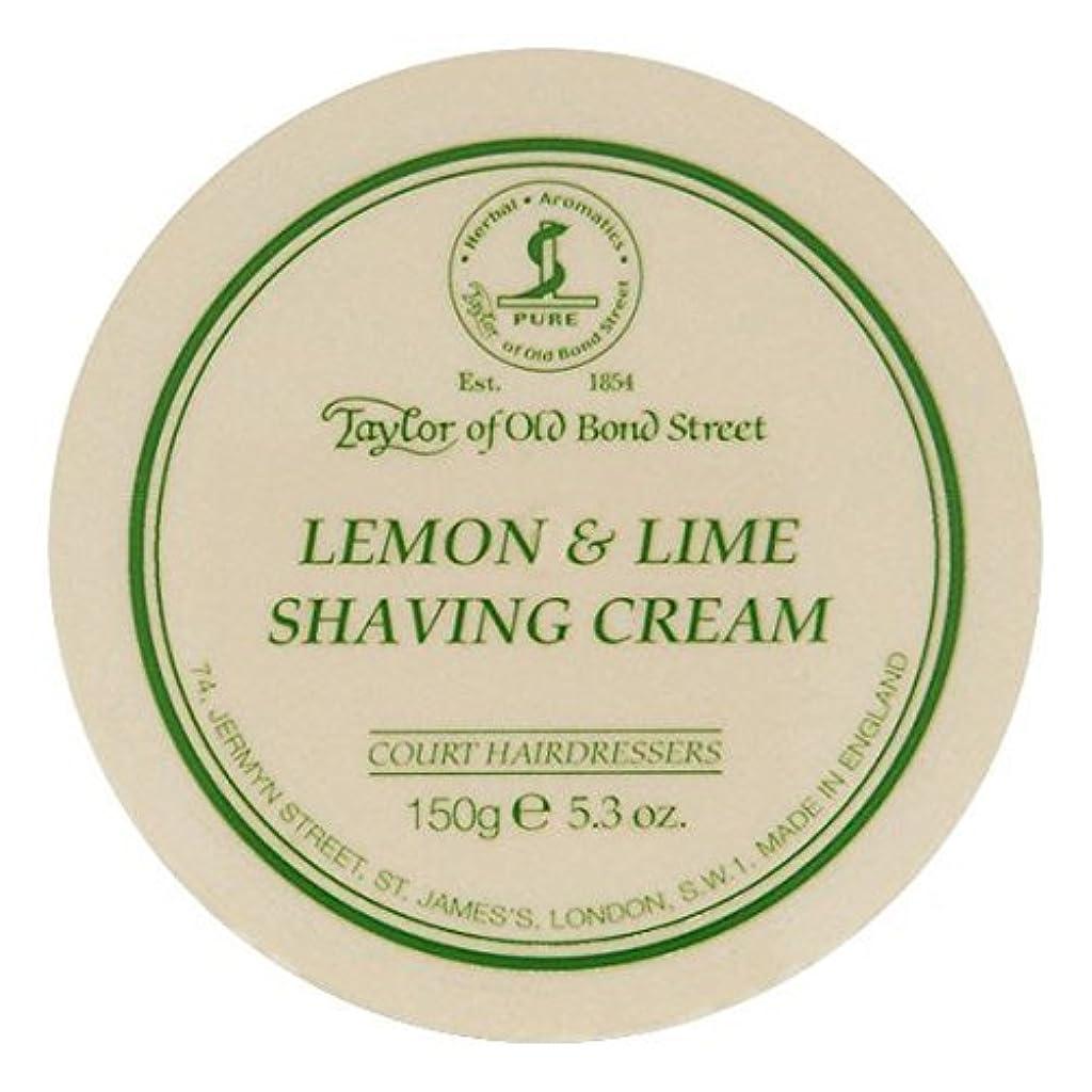 エキゾチックアリーナ入学するTaylor of Old Bond Street Lemon & Lime Shaving Cream Bowl Twin Pack by Taylor of Old Bond Street [並行輸入品]