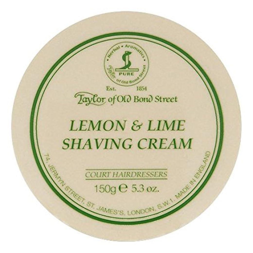 寝室を掃除するアプト細分化するTaylor of Old Bond Street Lemon & Lime Shaving Cream Bowl Twin Pack by Taylor of Old Bond Street [並行輸入品]