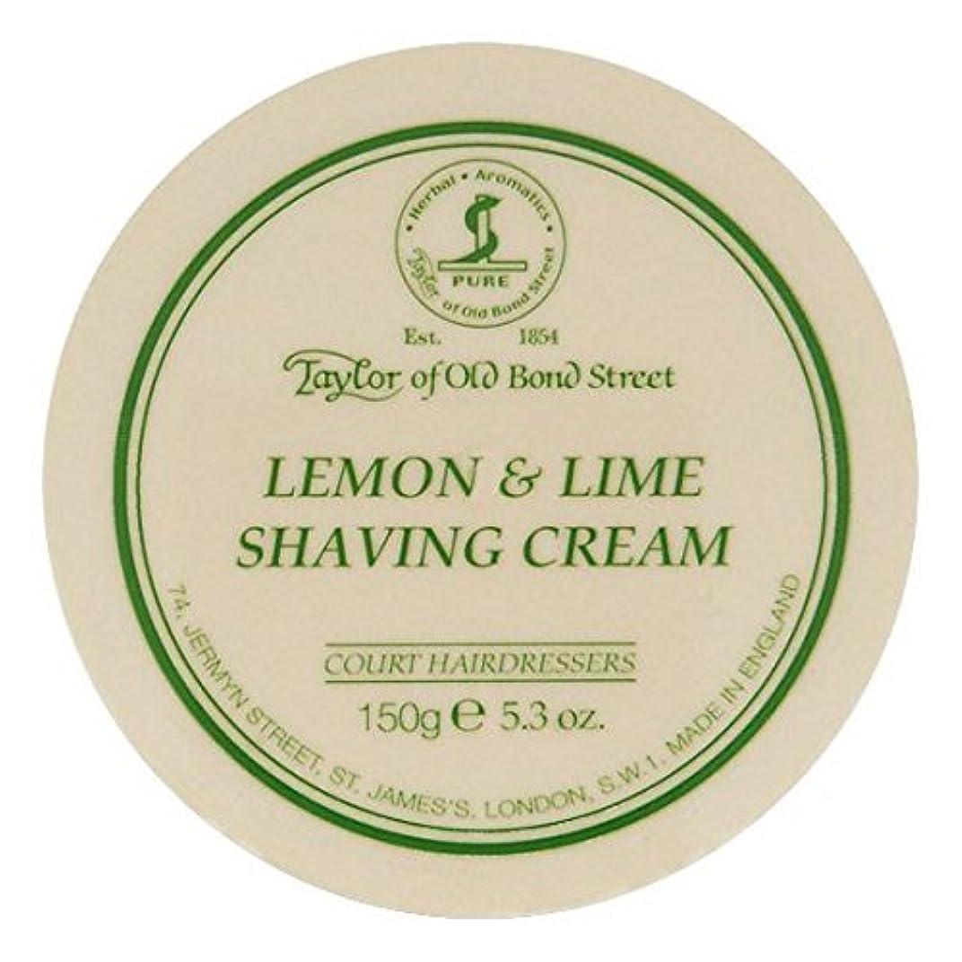 確保する通貨靴下Taylor of Old Bond Street Lemon & Lime Shaving Cream Bowl Twin Pack by Taylor of Old Bond Street [並行輸入品]