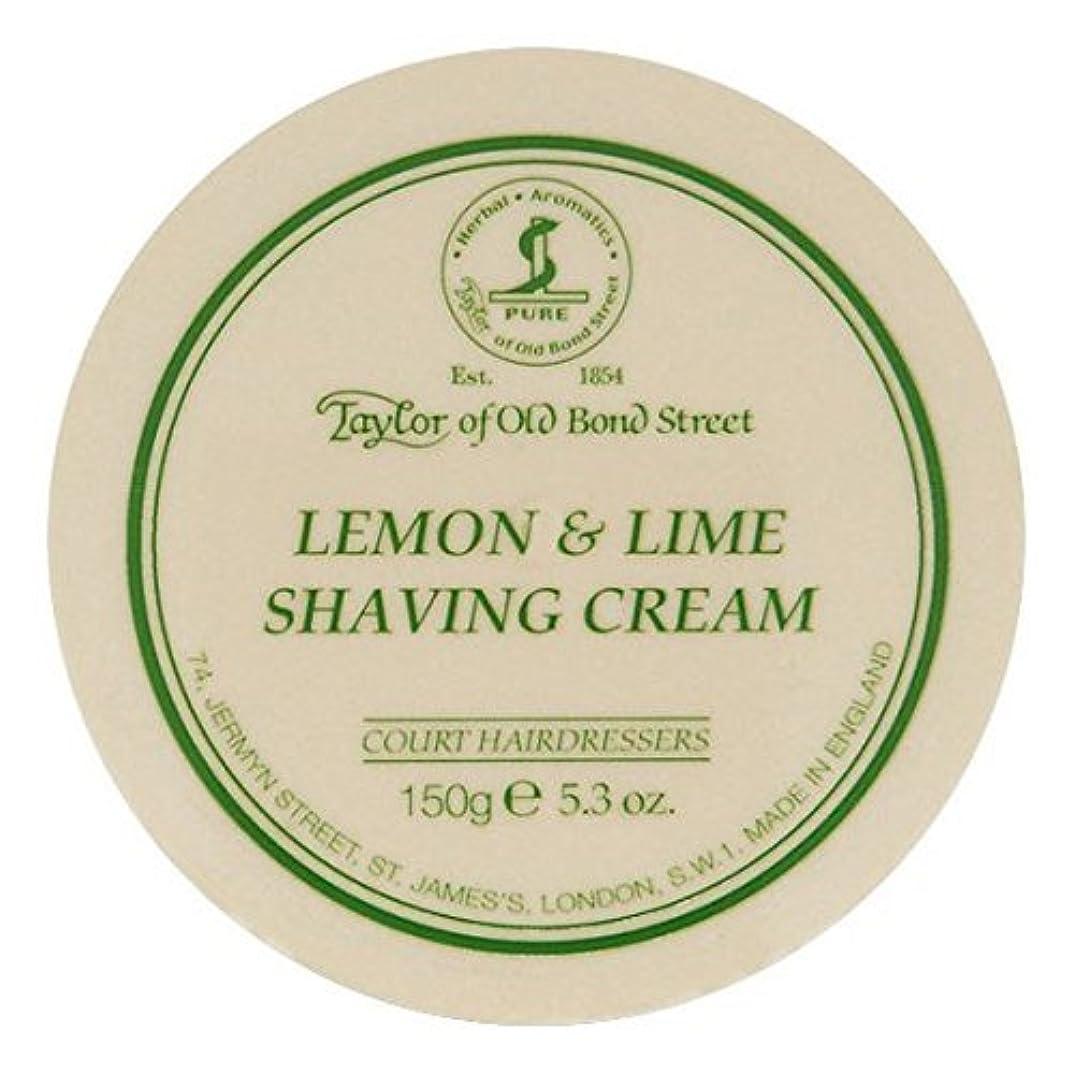 コンソール消す表示Taylor of Old Bond Street Lemon & Lime Shaving Cream Bowl Twin Pack by Taylor of Old Bond Street [並行輸入品]