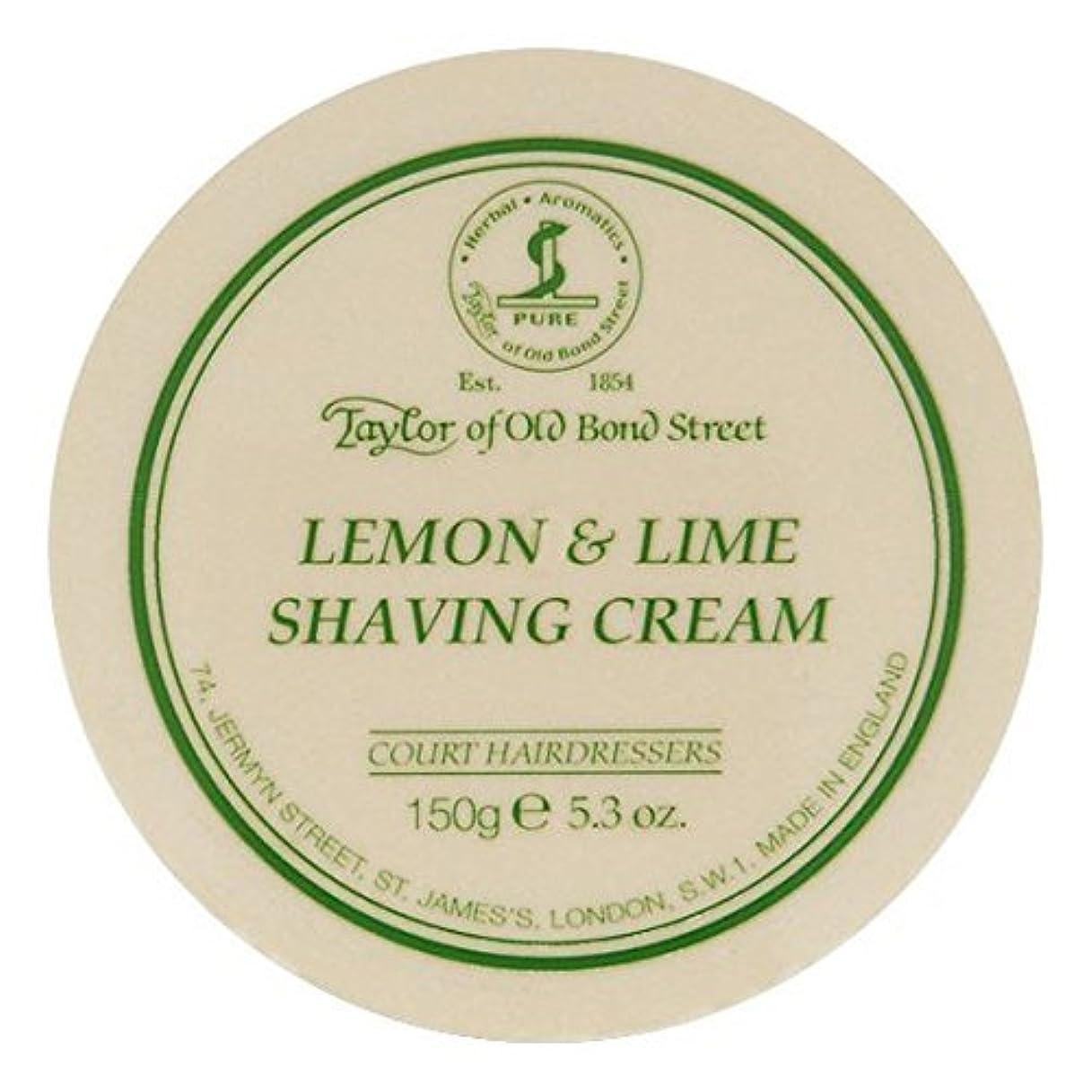 パン屋マットケイ素Taylor of Old Bond Street Lemon & Lime Shaving Cream Bowl Twin Pack by Taylor of Old Bond Street [並行輸入品]