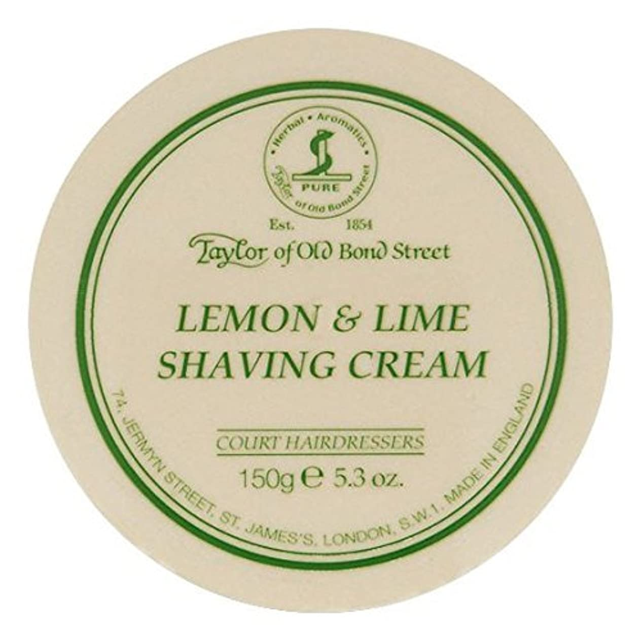 シロクマ荒涼としたサンダーTaylor of Old Bond Street Lemon & Lime Shaving Cream Bowl Twin Pack by Taylor of Old Bond Street [並行輸入品]