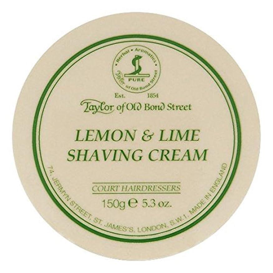 遊びます方向ヒットTaylor of Old Bond Street Lemon & Lime Shaving Cream Bowl Twin Pack by Taylor of Old Bond Street [並行輸入品]