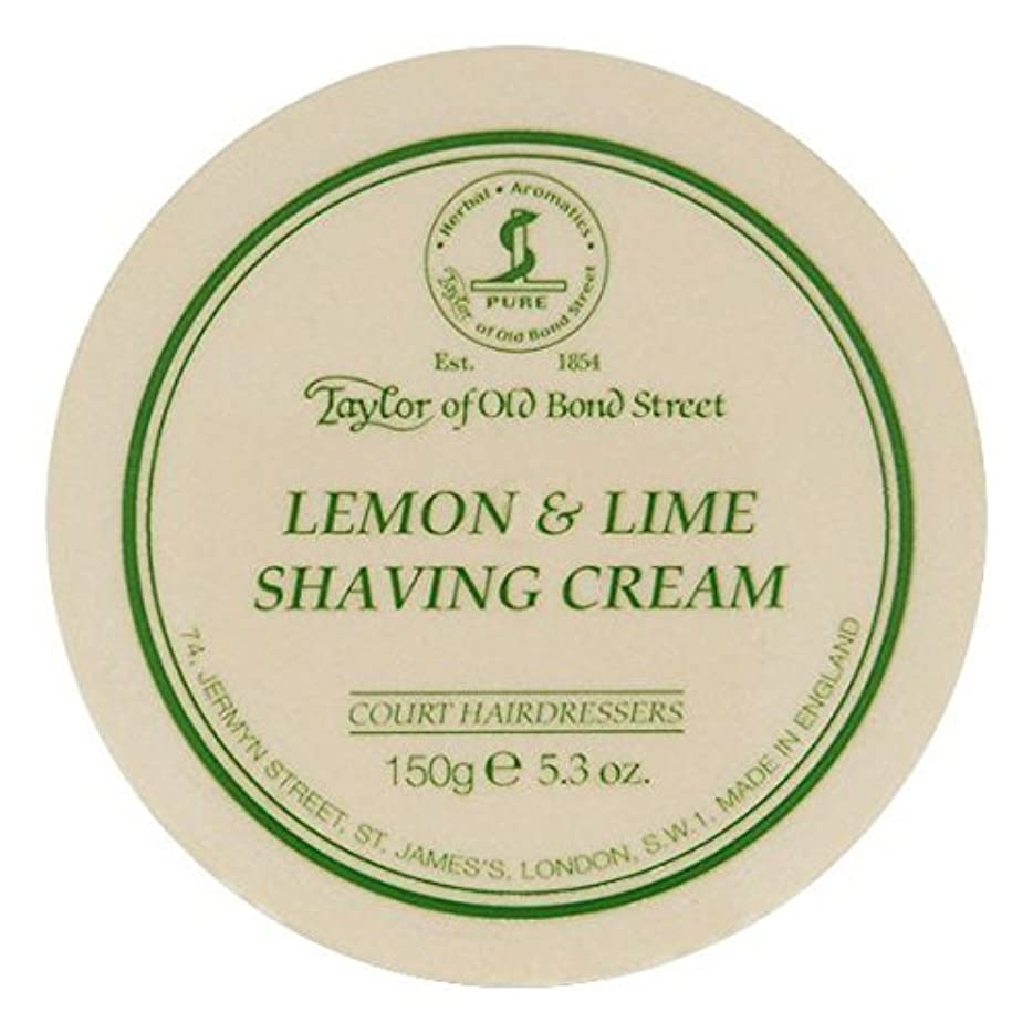 まばたき粉砕する艶Taylor of Old Bond Street Lemon & Lime Shaving Cream Bowl Twin Pack by Taylor of Old Bond Street [並行輸入品]