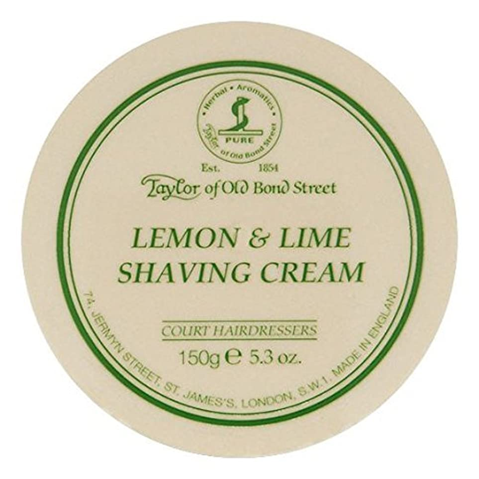 飢えた恐竜びっくりするTaylor of Old Bond Street Lemon & Lime Shaving Cream Bowl Twin Pack by Taylor of Old Bond Street [並行輸入品]