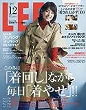 LEE(リー) 2017年 12 月号 [雑誌]