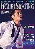 ワールド・フィギュアスケート 65