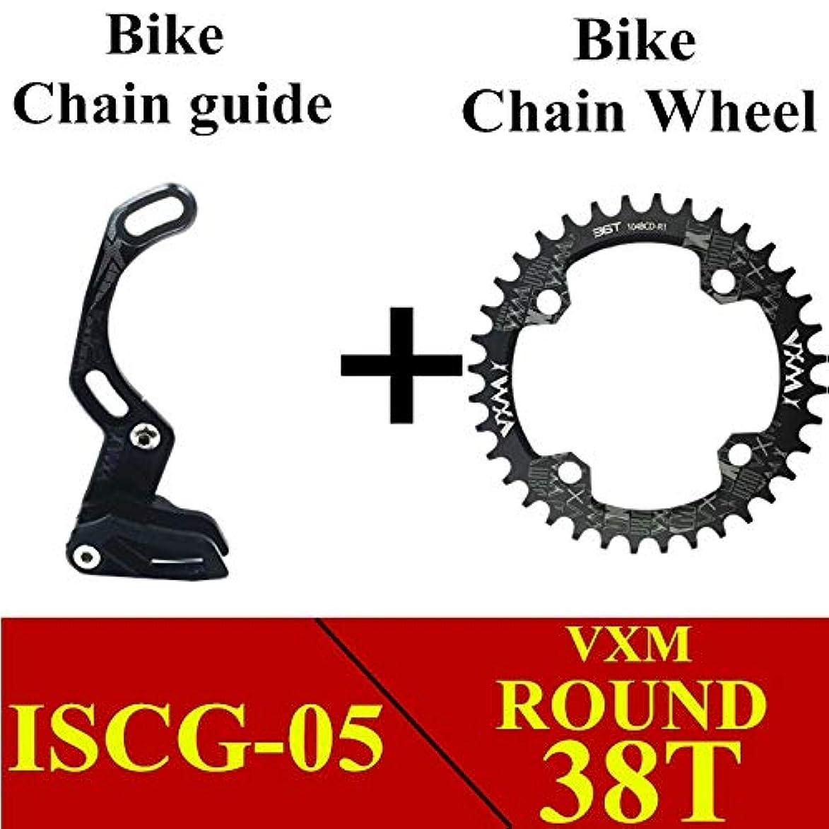 避難する頑固な暖炉Propenary - Bicycle Crank & Chainwheel 104BCD 32T/34T/36T/38T Round Narrow Wide Chainring Bike Chain guide protector Bicycle Parts [ 05 Black 38T ]