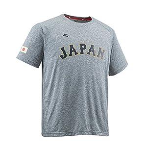 MIZUNO(ミズノ) 侍ジャパン Tシャツ 12JA7T1700 杢グレー (00)
