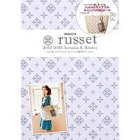 russet 2012 Autumn & Winter (russet) (集英社ムック)