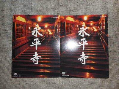 DVD>永平寺 「104歳の禅師」「修行の四季」[2枚組] [NHK DVD] (<DVD>)
