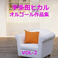 ぼくはくま Originally Performed By 宇多田ヒカル