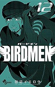 BIRDMEN 12巻 表紙画像