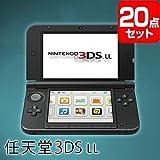 任天堂3DSLL【おまかせ景品20点セット】景品 目録 A3パネル付