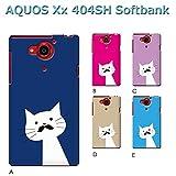 AQUOS Xx 404SH (ねこ09) C [C021602_03] 猫 にゃんこ ネコ ねこ柄 ヒゲ アクオス スマホ ケース softbank