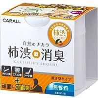オカモト産業(CARALL) 柿渋消臭置き型 無香料 車用消臭・芳香剤(置き型) 110g 3015