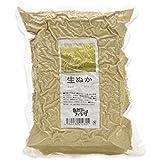 九州・熊本・自然栽培米の【生ぬか(米糠)】500g