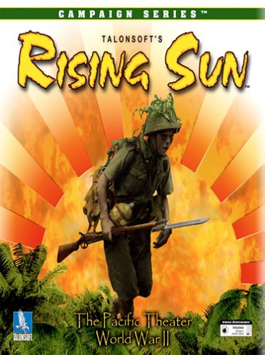 除外する谷コミュニティRising Sun / Game