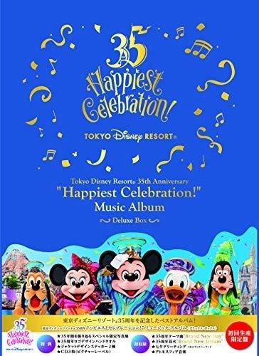 東京ディズニーリゾート 35周年  ハピエストセレブレーション!  ミュージック・アルバム <デラックス・ボックス>(初回生産限定スペシャルBOX)